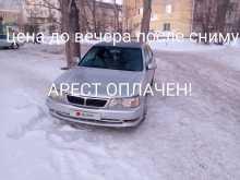 Омск Bluebird 1999