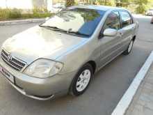 Астрахань Corolla 2001