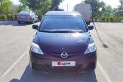 Севастополь Mazda5 2008
