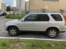 Чебоксары CR-V 2003