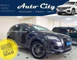 Владивосток Audi Q7 2012