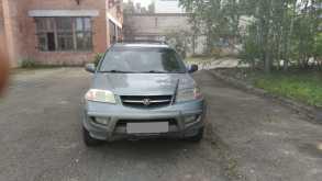 Томск MDX 2001