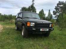 Иркутск Discovery 1999