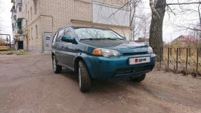 Ворсма HR-V 2000