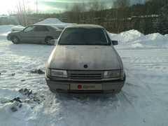 Новоуральск Vectra 1992