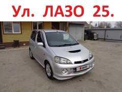 Свободный Daihatsu YRV 2000
