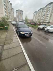 Москва Passat 2005