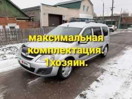 Омск Ларгус 2013