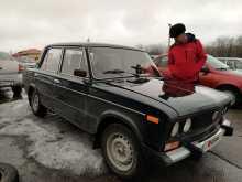 Магнитогорск 2106 2004