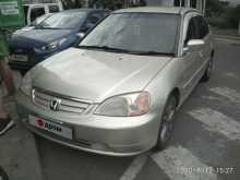 Яблоновский Civic 2002