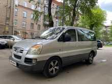 Москва Starex 2004