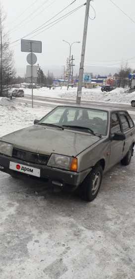Нерюнгри 2109 2002