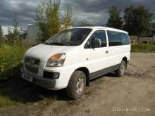 Архангельск Starex 2004