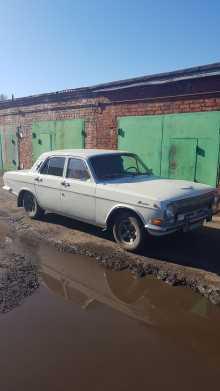 Омск 24 Волга 1983