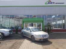 Белгород Avensis 2005