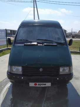 Абинск Россия и СНГ 1998