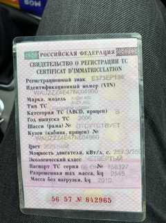 Воронеж A8 2006