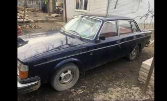 Георгиевск 240 1974
