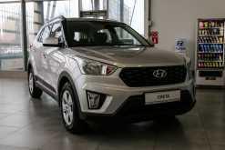 Ростов-на-Дону Hyundai Creta 2021
