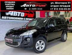 Красноярск Peugeot 4007 2008