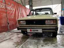 Москва 2105 1988