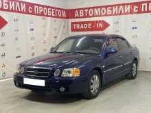 Москва Magentis 2004