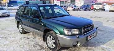 Ижевск Forester 2003