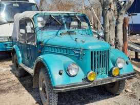 Черниговка 69 1956
