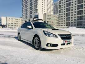 Красноярск Legacy 2012