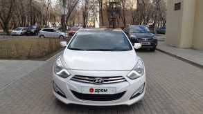 Москва i40 2014