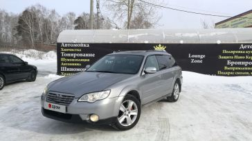 Озёрск Outback 2008