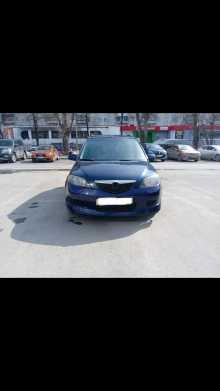 Екатеринбург Mazda2 2003