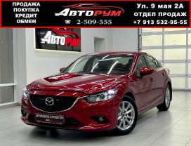 Красноярск Mazda Mazda6 2016