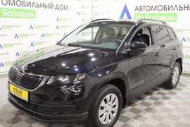 Екатеринбург Karoq 2021