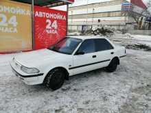 Челябинск Carina 1991