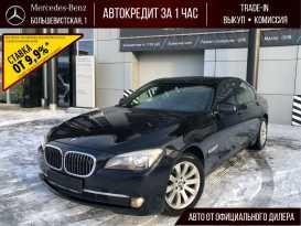 Новосибирск BMW 7-Series 2010