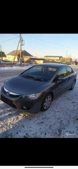 Ульяновск Honda Civic 2011