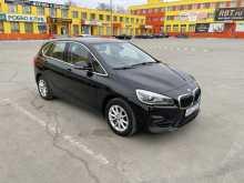 Челябинск 2-Series Active To...
