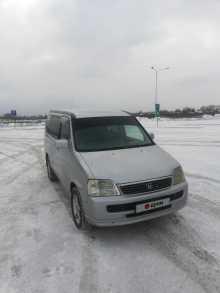 Новосибирск Stepwgn 2001