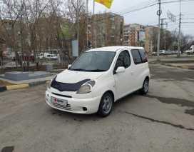 Томск Funcargo 2000