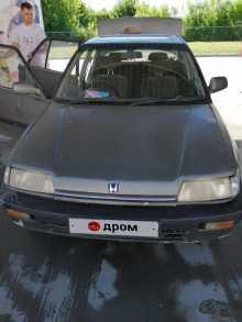 Барнаул Civic 1988