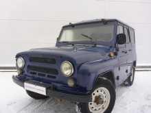 Тверь 3151 2003