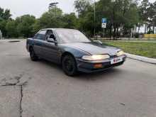 Белогорск Integra 1989
