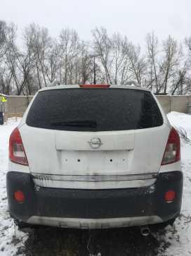 Новокузнецк Antara 2012