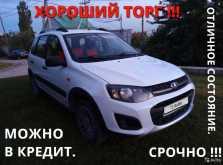 Волгоград Калина Кросс 2015