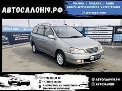 Черногорск Toyota Gaia 1999