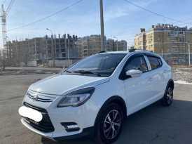 Волгоград X50 2016