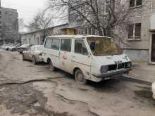 Новосибирск 2203 1986