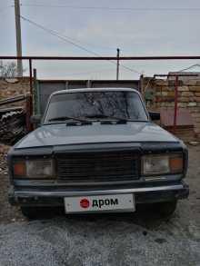 Красноперекопск 2105 1989