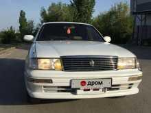 Волгоград Crown 1992